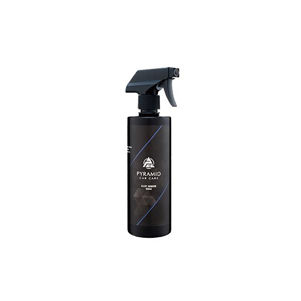 Alloy Armour - Alloy Protection Spray